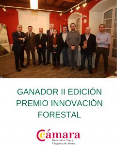 SmartWood la aplicación para saber donde está tu parcela ganador II edición premio innovador forestal